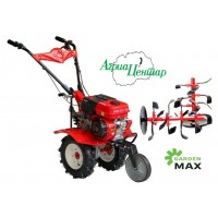Мотокултиватор GardenMax 1G - 75