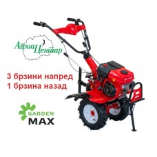 Мотокултиватор GardenMAX 1G - 80 F